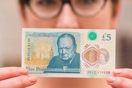 Банк Англии проигнорировал претензии вегетарианцев