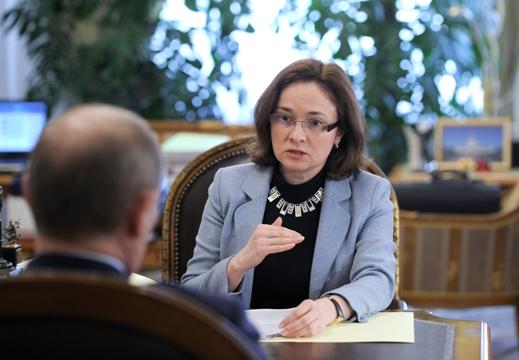 Банк России намерен чистить банковскую систему следующие несколько лет