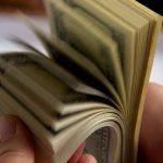 Финансовые долги