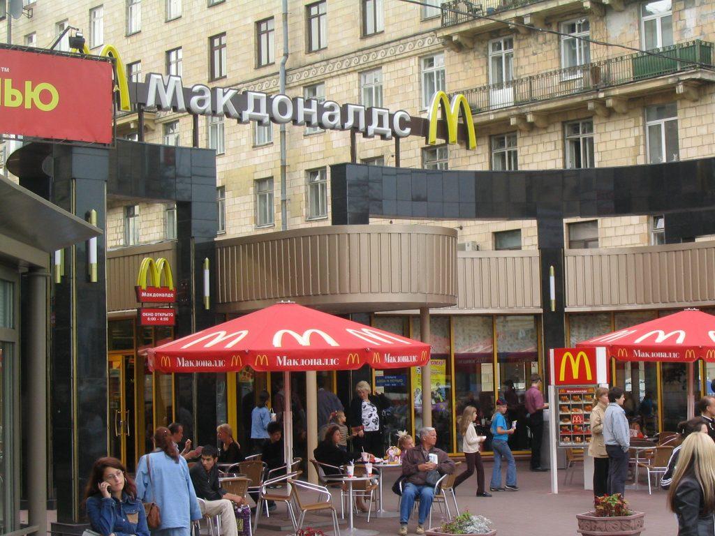 Макдональдс. Филиал в Санкт-Петербурге