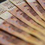 Деньги, рубль