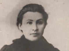 Русская революционерка Аполлинария Якубова
