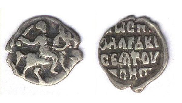 Деньги Российской империи, чеканка монет