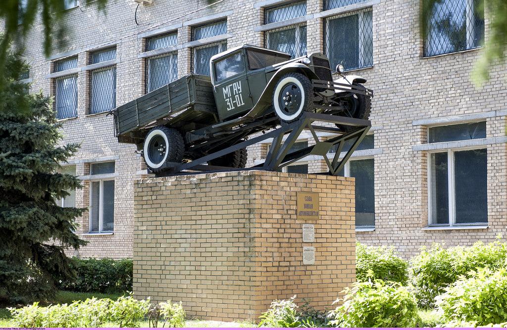 памятник автомобилю