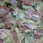 Китайские деньги, юани