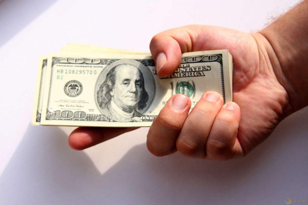 Деньги взаймы
