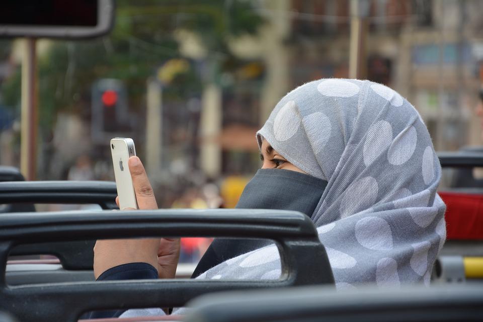 Девушка-мусульманка