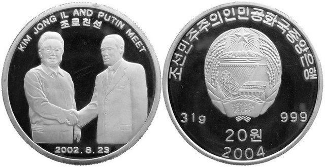 монета с Путиным Северная Корея