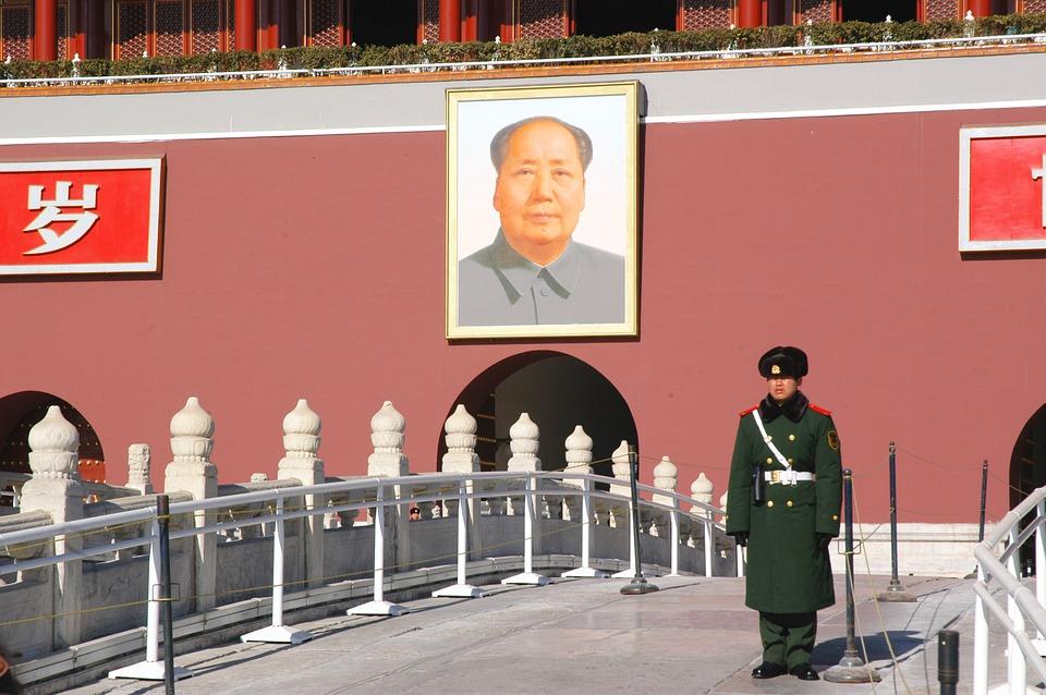 Бывший Председатель Китайской Народной Республики Мао Цзэдун