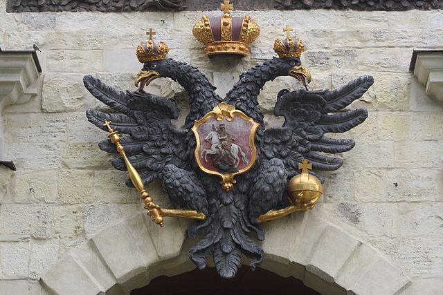 Герб_Российской_империи