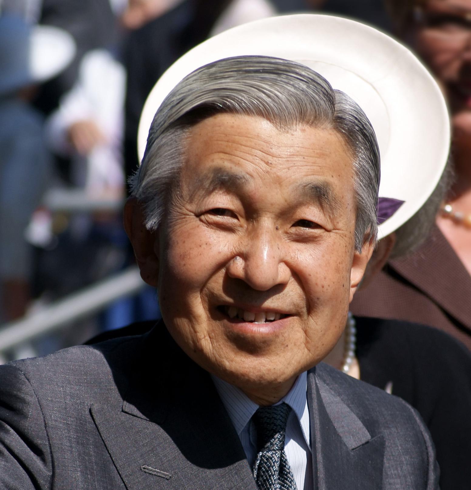 Император Японии