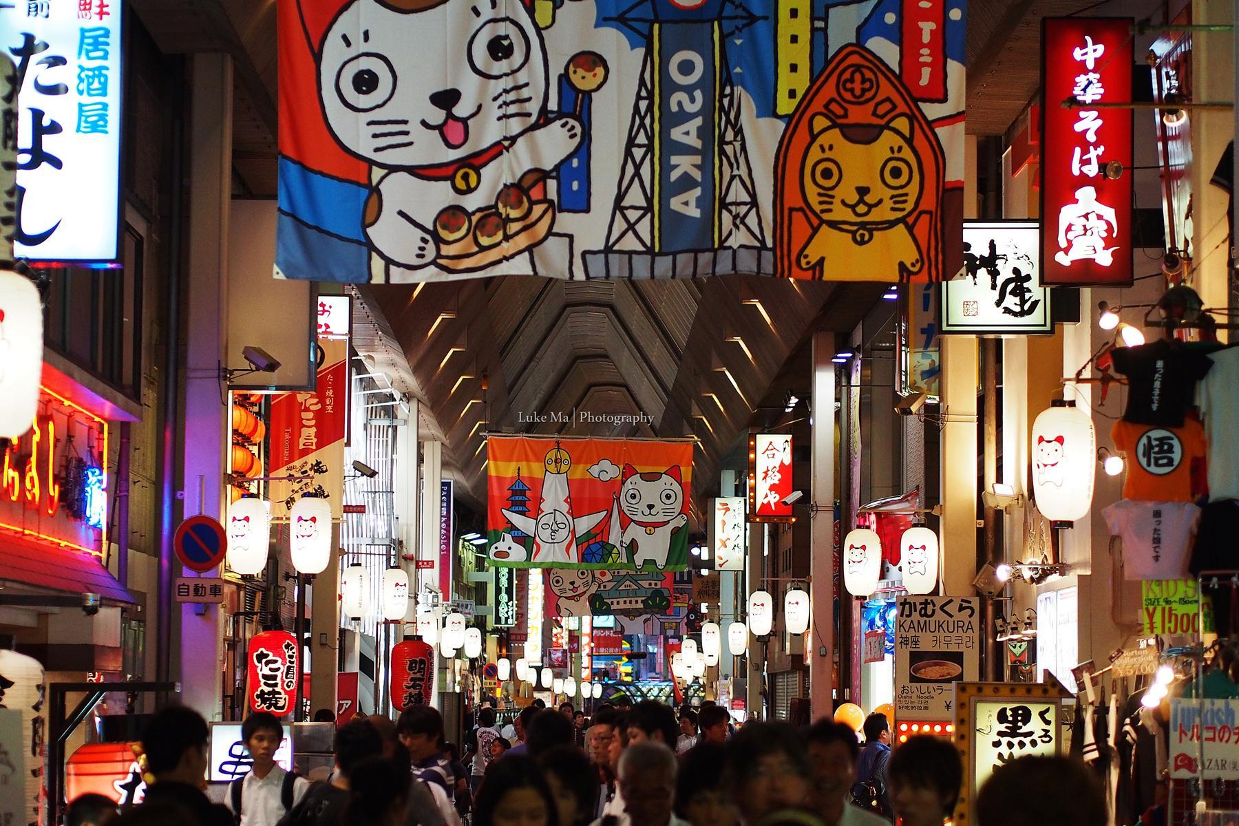 Магазины в Японии