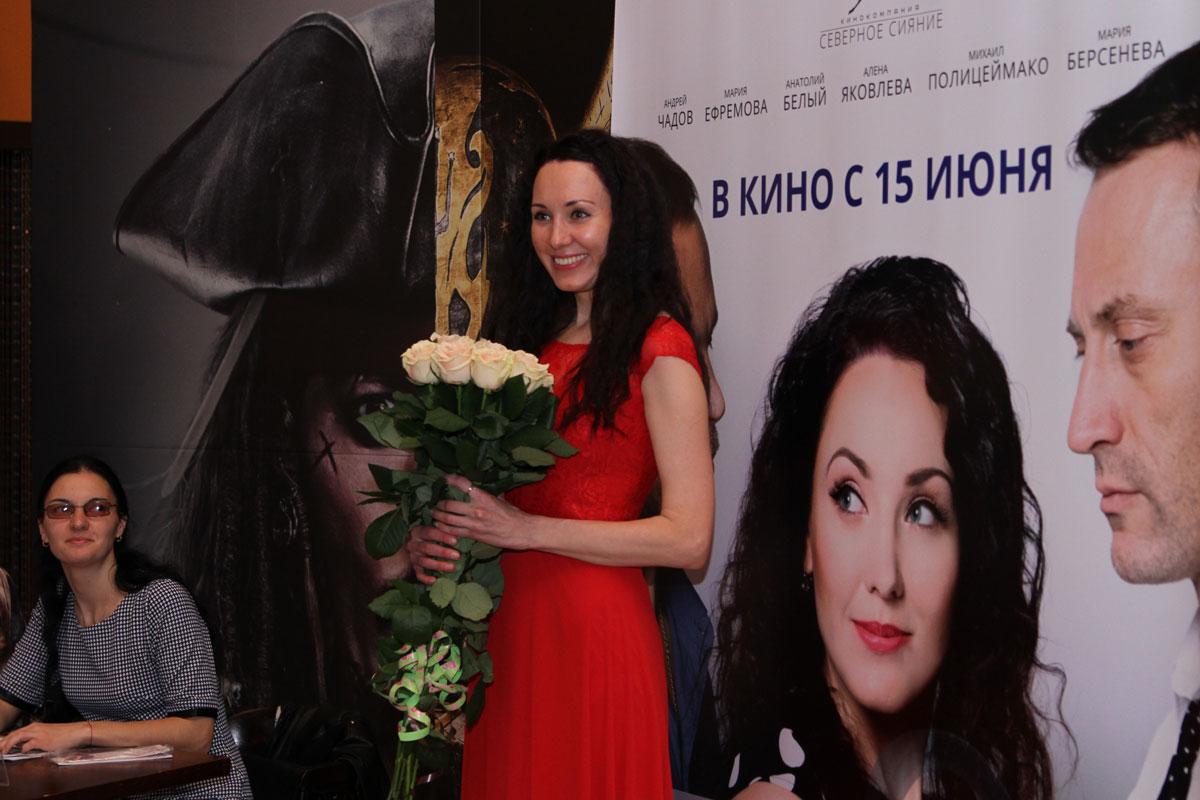Ефремова Мария