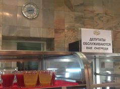 Корреспондент Чистовика поел в Госдуме