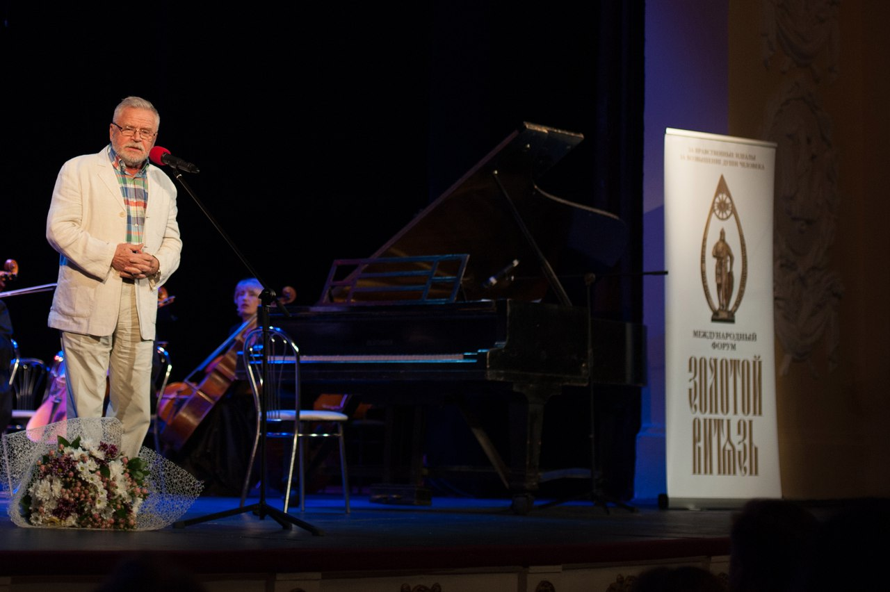 В Севастополе завершился XXVI Международный Кинофорум «Золотой Витязь»
