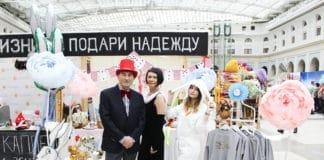 """Благотворительный фестивале """"Душевный Bazar"""" 2016"""