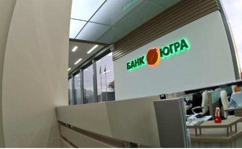 Банк уссури решение суда