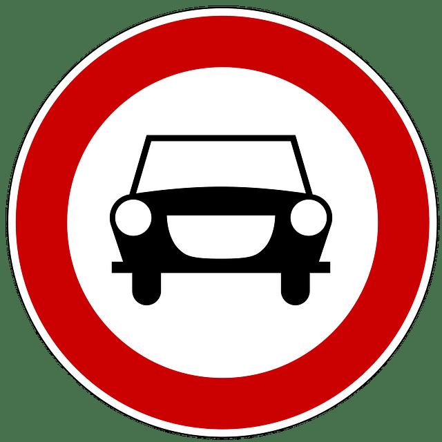 Без авто