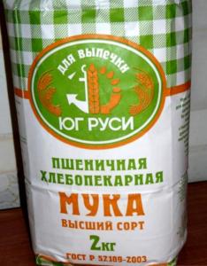 Елена Грищенко рецепты дрожжевое тесто