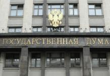 Государственная дума https://koryazhma-info.ru