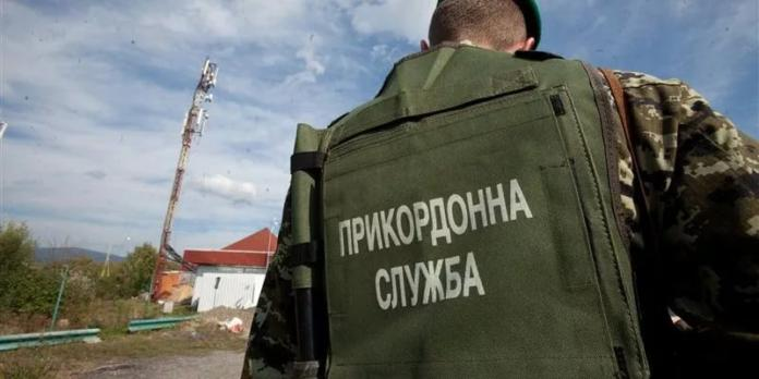 Пограничники https://nikolaev-city.net
