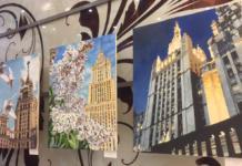 Алекс Долль и Даниил Федоров представят новый арт-проект