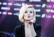Полина Гагарина http://www.arnapress.kz