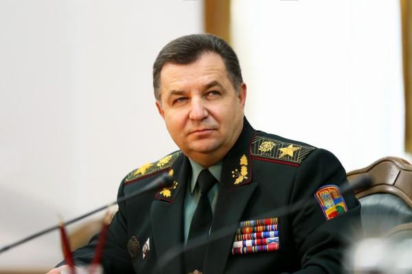 Степан Полторак https://vistanews.ru