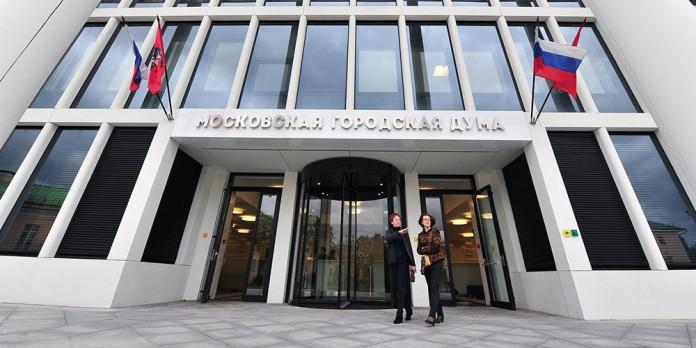 Депутаты Мосгордумы выступили с заявлением в поддержку москвичей